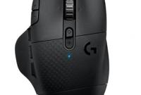 Logitech G604 Software