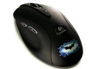 Logitech MX518 Software