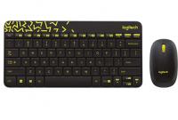 logitech-mk240-software