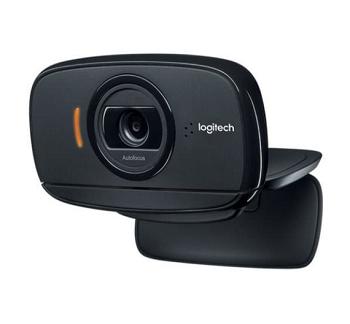 logitech-b525-software
