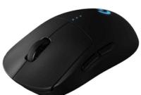 logitech-pro-mouse-software
