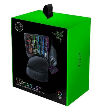 razer-tartarus-v2-software